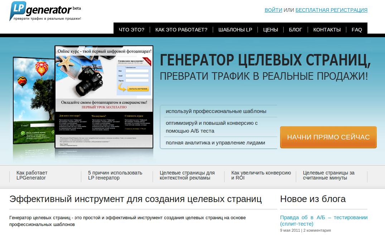 Как сделать баннер с переходом на веб сайт требования к хостингу opencart