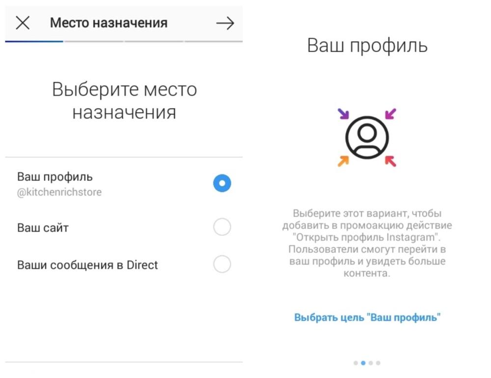 Накрутка живых подписчиков в Инстаграме